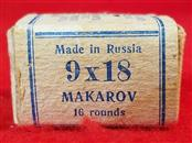 Made in Russia 9x18 Makarov Surplus Ammo - 16 Rounds